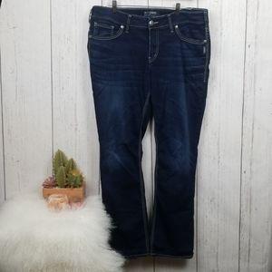 Silver super stretch suki slim boot jeans size 16